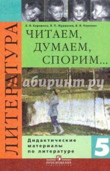 Английский для 3 класса учебник читать биболетова