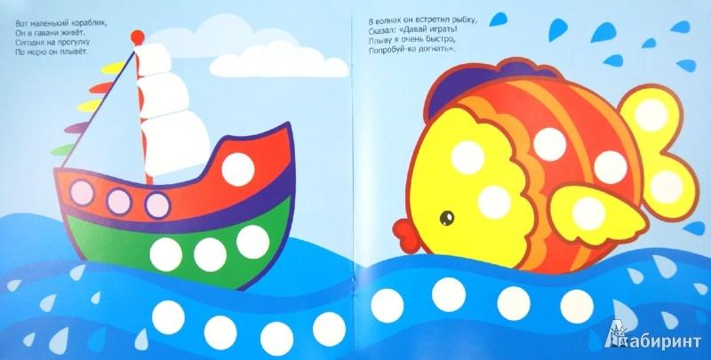 Иллюстрация 1 из 12 для Малыши: Цвета. Книжка с наклейками для самых маленьких - Л. Бурмистрова | Лабиринт - книги. Источник: Лабиринт