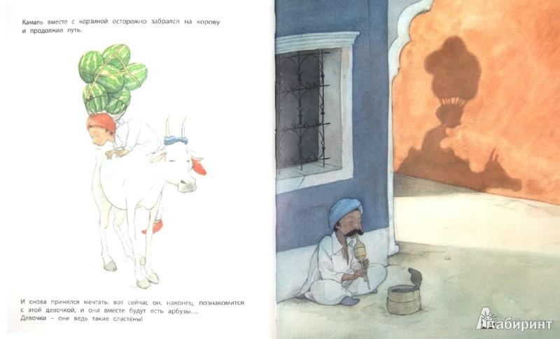 Иллюстрация 1 из 38 для Арбузный путь - Квентин Гребан | Лабиринт - книги. Источник: Лабиринт