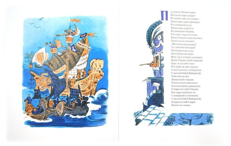 Иллюстрация 1 из 45 для Сказки - Александр Пушкин | Лабиринт - книги. Источник: Лабиринт