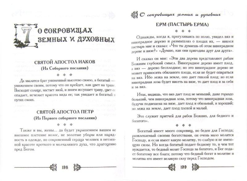book organisation und differenz kritik des organisationstheoretischen diskurses der