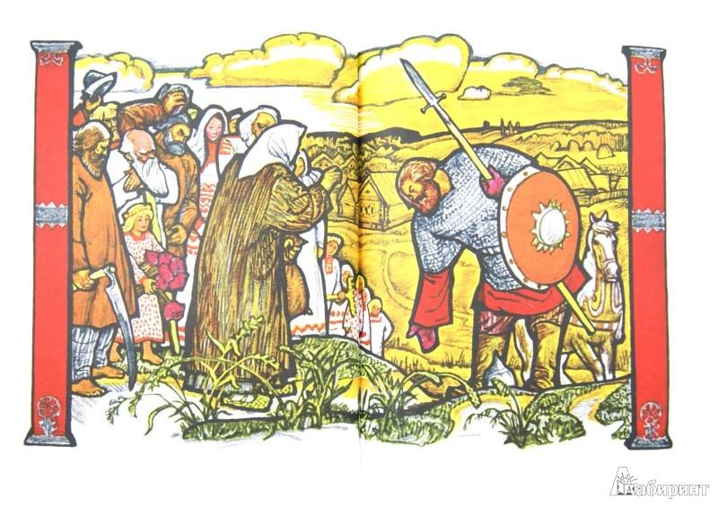 Иллюстрация 1 из 58 для Богатырская застава. Девять былин   Лабиринт - книги. Источник: Лабиринт