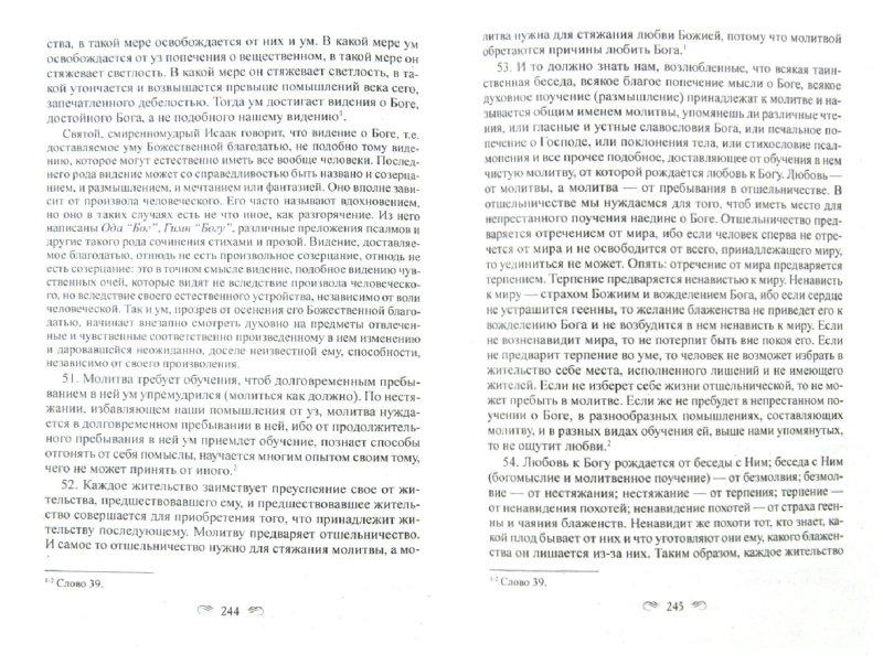 Книгу юрия никитина контроллер читать онлайн