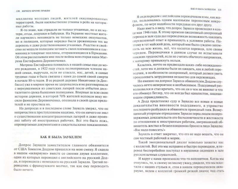 том 5 скачать: