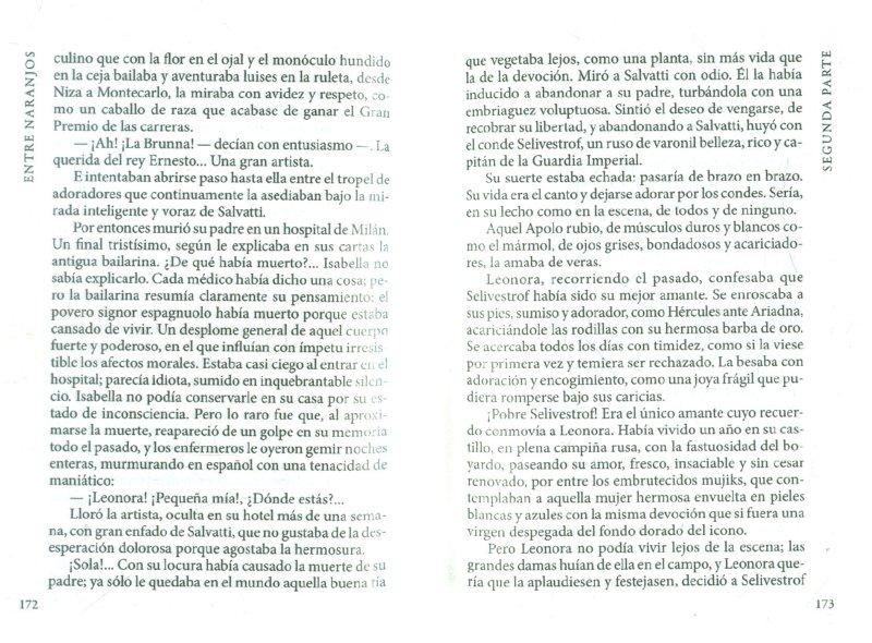 Иллюстрация 1 из 6 для В апельсиновых садах. Книга для чтения на испанском языке - Ибаньес Бласко   Лабиринт - книги. Источник: Лабиринт