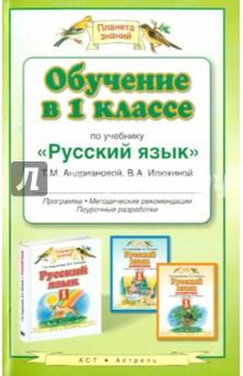 Программу языке русском чтобы книги на читать