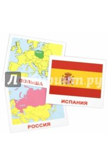 "Комплект карточек мини ""Страны-Флаги-Столицы"" 8х10 см"