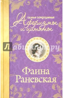 Александр пушкин письмо татьяны к онегину читать