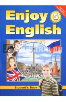 Скачать Решебник по Английскому языку за 10-11 Классы