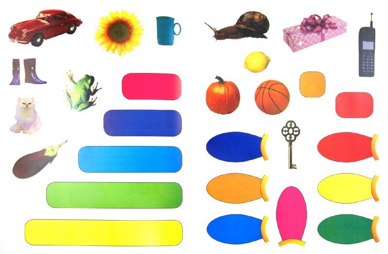 Иллюстрация 1 из 10 для 3+ Изучаем цвета (с наклейками) | Лабиринт - книги. Источник: Лабиринт