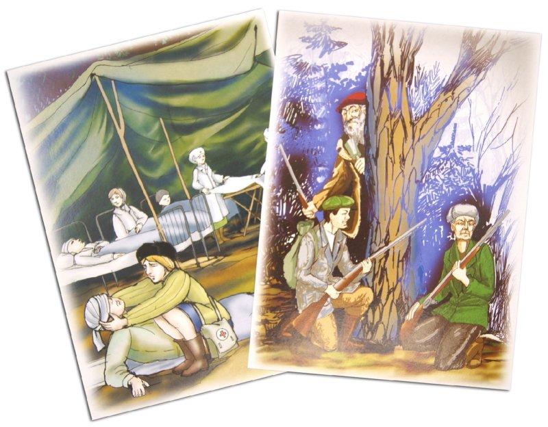 Иллюстрация 1 из 15 для Беседы с ребенком. Великая Отечественная Война. Комплект карточек - В. Шипунова | Лабиринт - книги. Источник: Лабиринт