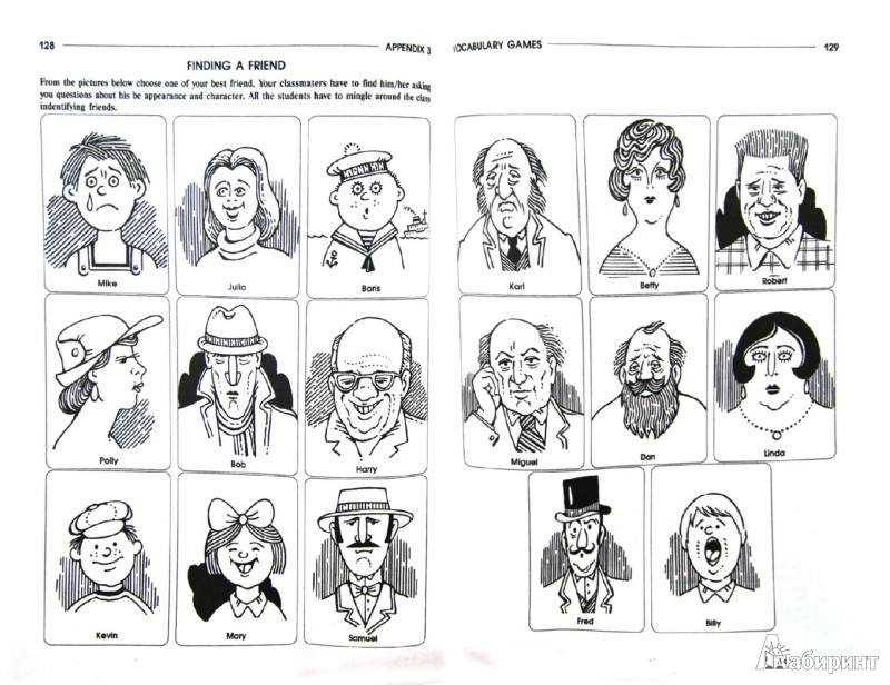 учебник по англ знакомство