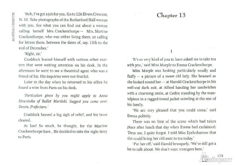 Иллюстрация 1 из 7 для 4.50 from Paddington - Agatha Christie | Лабиринт - книги. Источник: Лабиринт