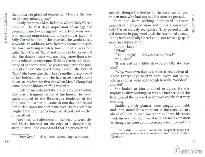 Иллюстрация 1 из 8 для A Diamond as Big as the Ritz: Selected Short Stories - F.Scott Fitzgerald | Лабиринт - книги. Источник: Лабиринт