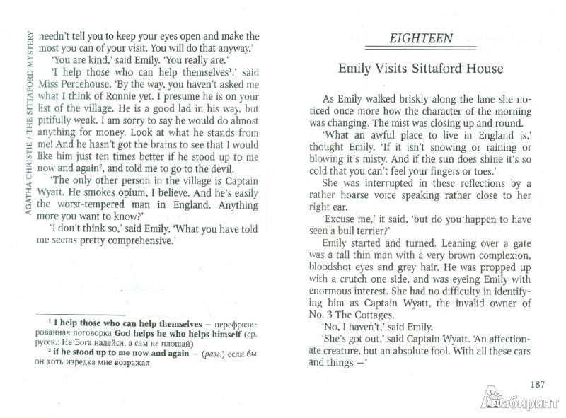 Иллюстрация 1 из 7 для The Sittaford Mystery - Agatha Christie   Лабиринт - книги. Источник: Лабиринт