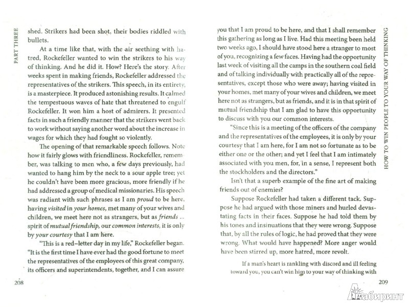 Иллюстрация 1 из 7 для How to Win Friends and Influence People - Dale Carnegie | Лабиринт - книги. Источник: Лабиринт