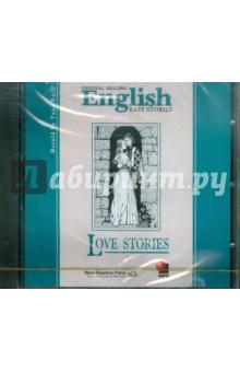 Рассказы о любви (CD) Каро