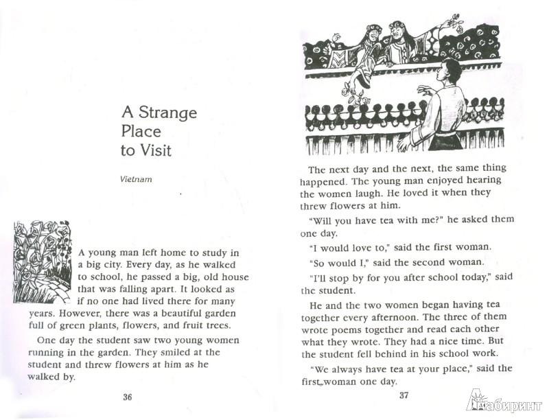 Иллюстрация 1 из 10 для Tales of Wonder | Лабиринт - книги. Источник: Лабиринт