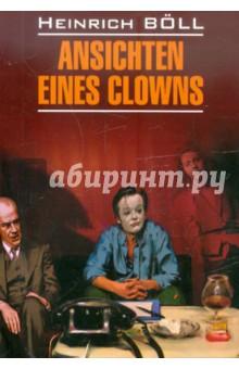 Ansichten Eines Clowns