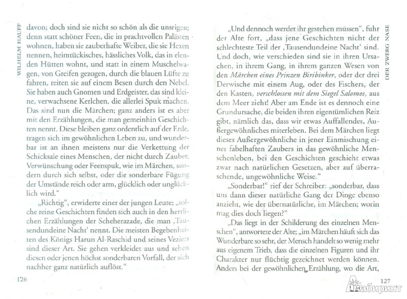 Иллюстрация 1 из 7 для Der Zwerg Nase und Andere Marchen - Wilhelm Hauff | Лабиринт - книги. Источник: Лабиринт