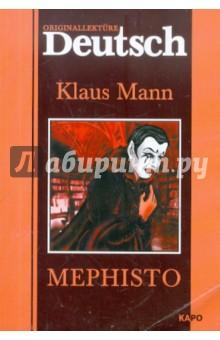 Klaus Mann mephisto epub