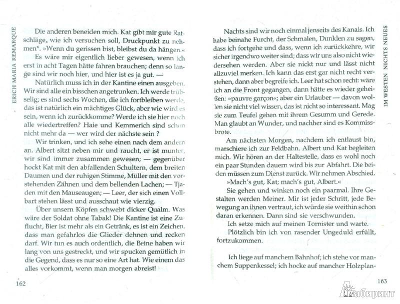 Иллюстрация 1 из 5 для Im Westen Nichts Neues - Erich Remarque | Лабиринт - книги. Источник: Лабиринт