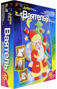 Ваятель. Набор для создания объемных барельефов Дед Мороз у елки