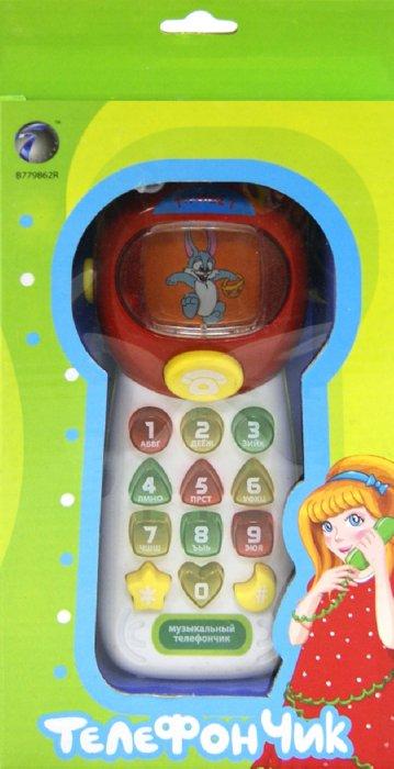 Иллюстрация 1 из 6 для Телефончик, со светом и звуком (91021) | Лабиринт - игрушки. Источник: Лабиринт