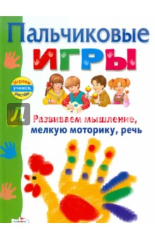 http://img1.labirint.ru/books/334435/big.jpg