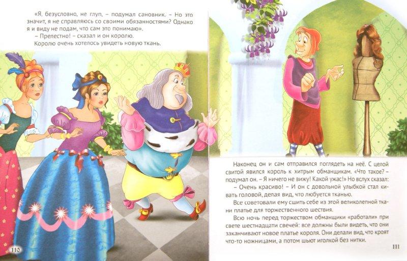 Иллюстрация 1 из 7 для Любимые сказки детства | Лабиринт - книги. Источник: Лабиринт
