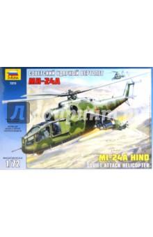 Советский ударный вертолет Ми-24А (7273)Пластиковые модели: Авиатехника (1:72)<br>Продолжение линейки вертолетов КБ Миля. На этот раз - Ми-24А. Без преувеличения можно сказать, что эта машина совершила революцию в создании вертолетов. Огромное количество инновация, огневая мощь, невероятная живучесть, все это сделало Ми-24А вертолетом-легендой. На его базе было создано большое количество модификаций, которые и по сей день, стоят на вооружении более чем 30 стран мира! Модель выполнена на высочайшем уровне. Детализация для масштаба 1/72 беспрецедентна. Геометрия модели безупречна. Настоящий подарок, как для любителей авиации, так и для любого ценителя хороших, качественных моделей.<br>Масштаб: 1:72<br>