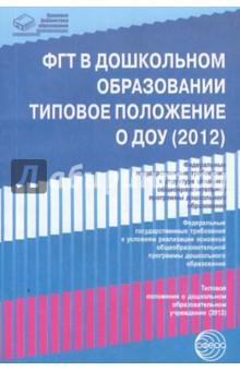 Календарь чемпионат россии по футболу 2014