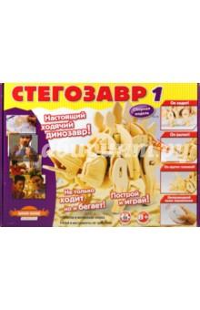 """Конструктор """"Стегозавр"""" 88 деталей (D410)"""