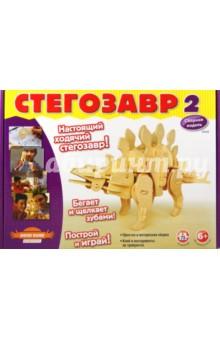 """Конструктор Мини """"Стегозавр"""" 75 деталей (D440)"""