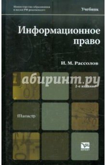 book Gestaltung