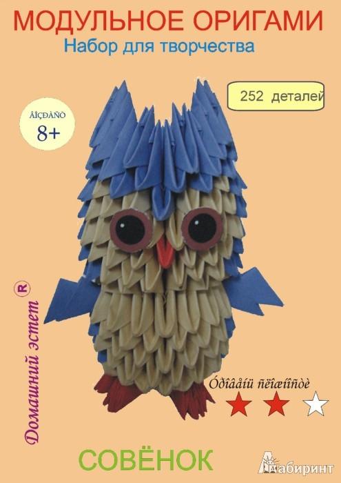 """Иллюстрация 1 из 5 для Набор для творчества """"Совенок""""   Лабиринт - игрушки. Источник: Лабиринт"""
