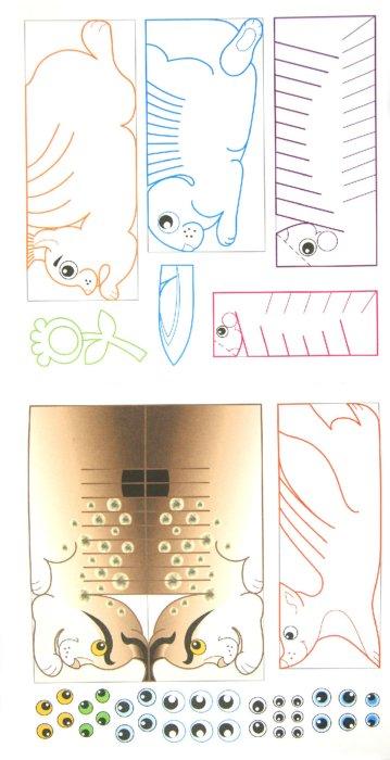 Иллюстрация 1 из 8 для Бумажные фантазии. Жители леса. Пособие для детей 4-7 лет - Валерий Малков | Лабиринт - книги. Источник: Лабиринт