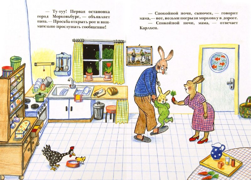 Больницы москвы вакансия бухгалтер