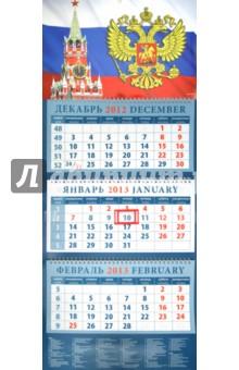 "Календарь 2013 ""Государственный флаг"" (14320)"