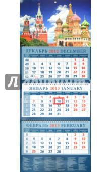 "Календарь 2013 ""Москва. Храм Василия Блаженного"" (14324)"