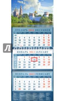 """Календарь 2013 """"Новодевичий монастырь"""" (14326)"""