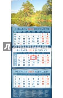 """Календарь 2013 """"Прекрасный пейзаж"""" (14336)"""
