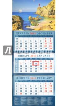 "Календарь 2013 ""Морские просторы"" (14340)"