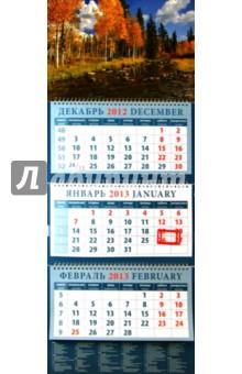 """Календарь 2013 """"Пейзаж с речкой"""" (14344)"""