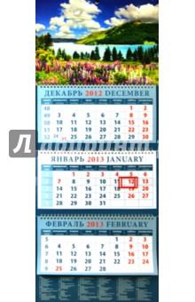 """Календарь 2013 """"Пейзаж с цветами на фоне озера"""" (14353)"""