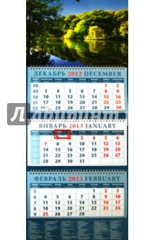 """Календарь 2013 """"Волшебное отражение"""" (14357)"""