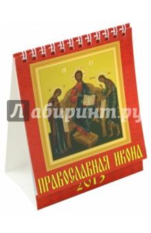 """Календарь 2013 """"Православная икона"""" (10306)"""