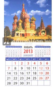 "Календарь 2013 ""Храм Василия Блаженного"" (20312)"