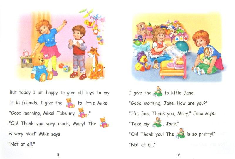 Иллюстрация 1 к книге Английский для детей. Читаем по-английски. My