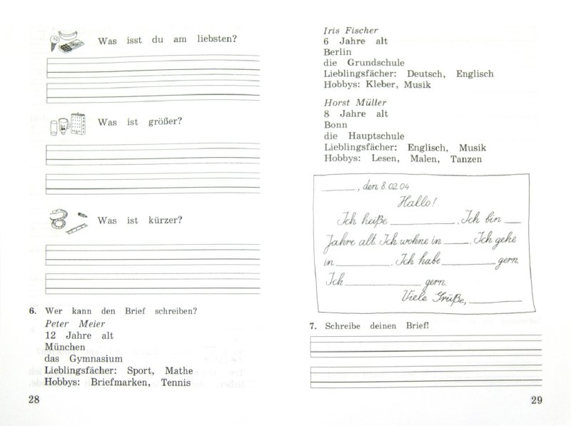 Иллюстрация 1 из 5 для Немецкий язык. 4 класс. Рабочая тетрадь. РИТМ. ФГОС - Гальскова, Гез | Лабиринт - книги. Источник: Лабиринт